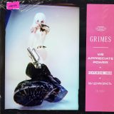 Grimes – We Appreciate Power