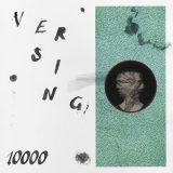 Versing – Tethered