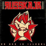 Russkaja – Love Revolution