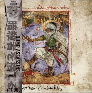 DJ Muggs and Tha God Fahim – Dump Assassins
