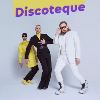 The Roop - Discoteque